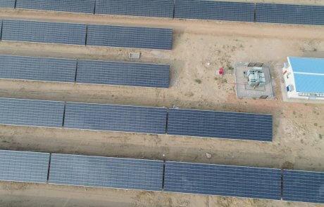 Bhilwara solenergi solar power